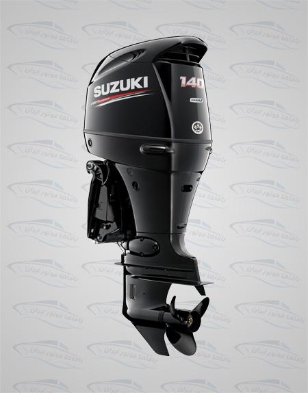 موتورقایق سوزوکی140چهارزمانه ریموت کنترل دار