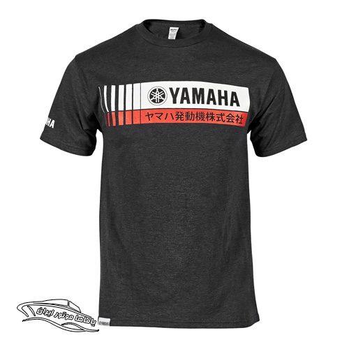 تی شرت مردانه 2016 یاماها