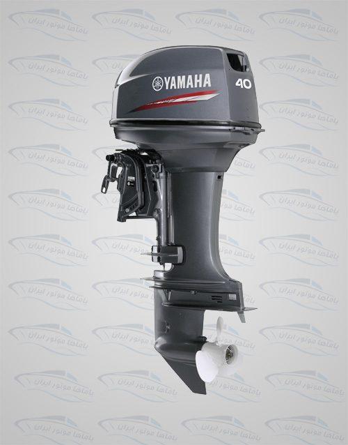 قایق موتوری یاماها 40