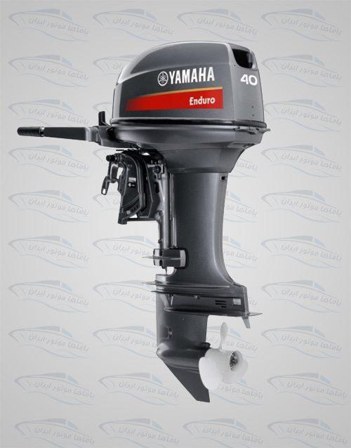 موتور قایق یاماها 40