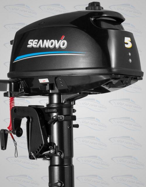 خرید موتور قایق سینوا 5