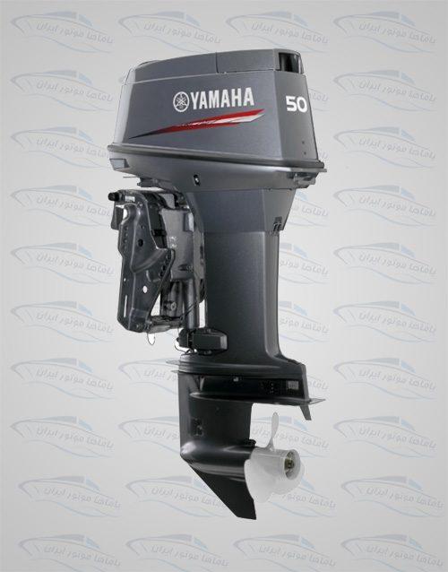 موتور قایق 50 یاماها