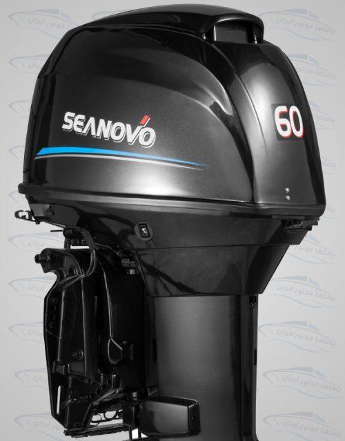 قایق موتوری 60 سینوا