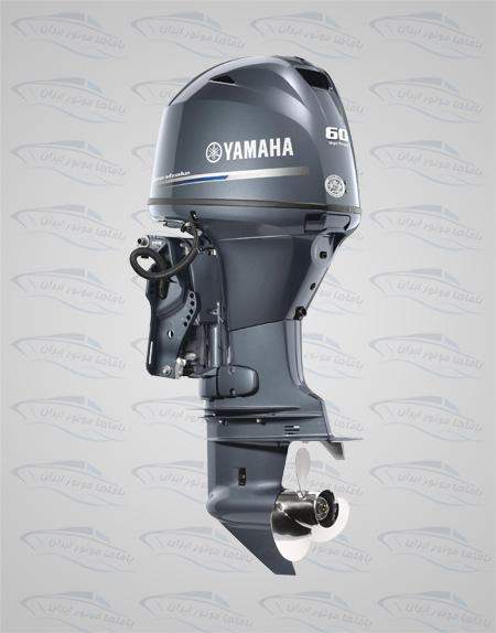 موتور قایق 60 اسب بخار یاماها