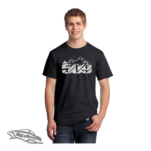 تی شرت طرح snowmobile یاماها