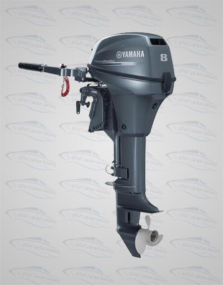 موتور قایق 8 اسب بخار یاماها