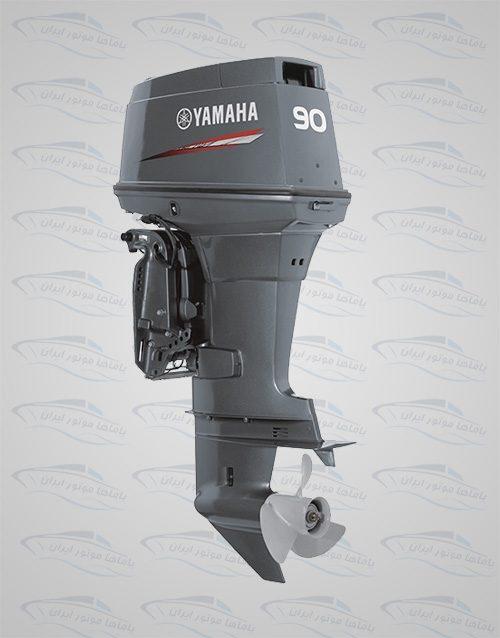 موتور قایق یاماها 90