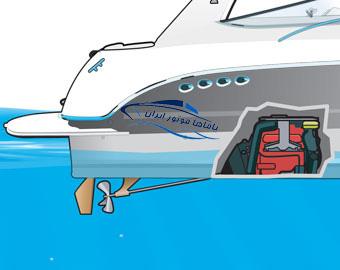 موتور قایق اینبورد inboard motor