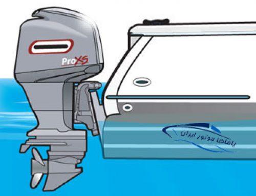 انواع موتور قایق قابل نصب در قایق