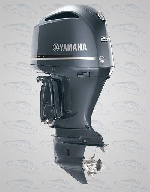موتور قایق یاماها F250