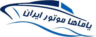 طراحی لوگو یاماها موتور ایران