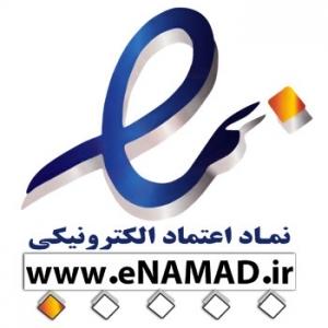 نماد اعتماد الکترونیکی یاماها موتور ایران